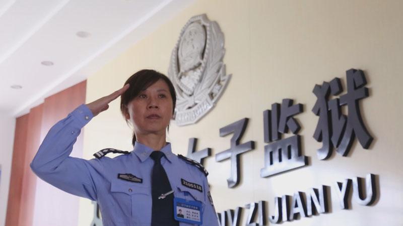 郭晓瑞:服刑人员心灵的灯塔